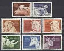Timbres Animaux Guinée Bissau 556/63 ** lot 26842 - cote : 22 €
