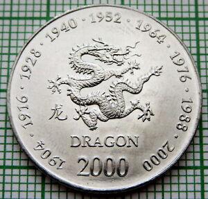 SOMALIA 2000 10 SHILLINGS, DRAGON - ASIAN ASTROLOGY SERIES, UNC