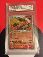 Pokemon Japanese Charizard Ex 1st Ed Holo 12/52 Starter Deck  PSA 9