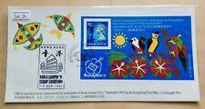 Hong Kong 1992 Kuala Lumpur Stamp Exhibition Def SS FDC 香港参加吉隆坡国际邮展小型张首日封(Lot B)