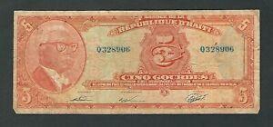 Haiti - Five (5) Gourdes   1973