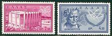 Greece. Opening of DEMOCRITUS Atomic Research Center, Year 1961 Greek MNH stamps
