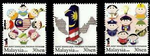*FREE SHIP 1 Malaysia 2009 Races Cartoon Unity Costumes Police (stamp) MNH
