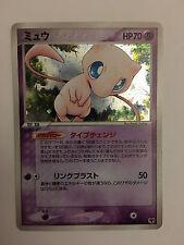 Pokemon Carte / Card Mew Holo 005/016