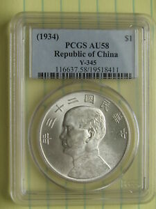 China 1934 Junk Dollar Silver Coin Y-345 PCGS AU58