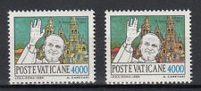 VATICANO 1984 VIAGGI DEL PAPA L. 4000  MNH** VARIETA' CHIESA IN BIANCO GIALLO