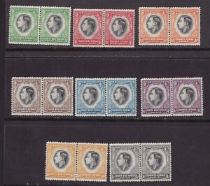 South West Africa 1937 Coronation of King George VI  MH Set of 8 Stamps Pairs