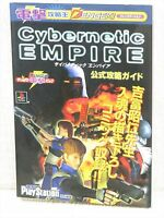 CYBERNETIC EMPIRE Official Guide PS Book MW53*