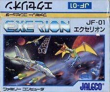 Nintendo NES game - Famicom game - Exerion JAPAN cartridge