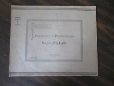 Portfolio of Photographs of World's Fair Art Series no. 2 December 18, 1893