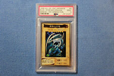 Yugioh 1998 BANDAI Japanese No.9【Blue-Eyes White Dragon】Super Rare - PSA 9 MINT