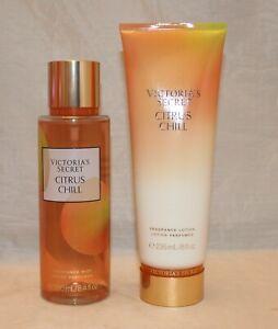 Victoria's Secret Citrus Chill Fragrance Body Lotion & Mist