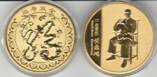 China medallions gold plated coin kungfu master and temple x2 pieces unc