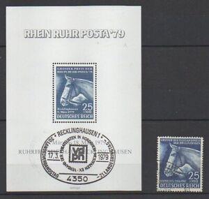 D. Reich, Michel 779 Faksimile (Rhein-Ruhr Posta `79) + Mi. Nr. 779 gestempelt.