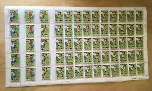 FULL SHEETS Sierra Leone 1986 788-91 - World Cup Winners - Set of Sheets - MNH