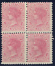 NEW ZEALAND 1882-1900 1D ROSE FRESH MINT BLOCK OF FOUR WITH BLIND PERF VARIETY