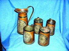 #108- Vintage Copper & Brass Set With 4 Mugs, Pitcher- Aztec, Mayan Sun Calendar