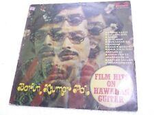 BARUN KUMAR PAL FILM HITS GUITAR HAWAIIAN 1979 LP BOLLYWOOD INSTRUMENTAL vg+