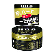 [SHISEIDO UNO] Ex Hard Extra Strong Hold Hair Styling Wax 80g JAPAN NEW