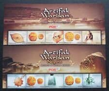 2011 Malaysia National Heritage Artifacts Coin 10v Stamps POS Logo & Issue Title