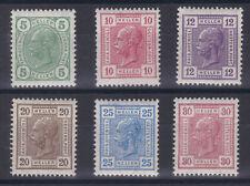 Ö 1906/07 Freimarken Wertzeichen farbig Postfrisch ** MNH ANK 133 - 138
