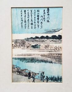 JAPANESE ART PRINTS 10CM X 15CM TSUKIJE IN TOKYO BY HIROSHIGE PRINTED IN 1850'S