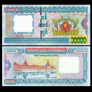 Myanmar 10000 10,000 Kyats, 2015, P-84 NEW, UNC