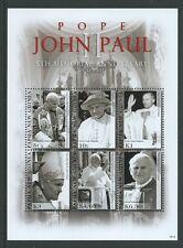 PAPUA NEW GUINEA 2010 POPE JOHN PAUL SHEETLET OF 6  UNMOUNTED MINT,MNH