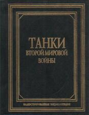 Tanks Used by Russia in Wwii by V. N. Shunkov, Harvest, 1997 ~ Brand New!