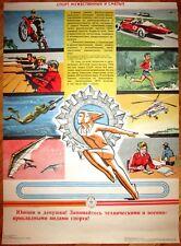 Poster Original USSR Political Communism Soviet Old Russia Propaganda DOSAAF
