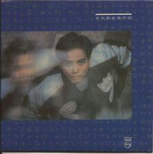 Hacken Lee 李克勤 命運符號 CD UMG Reissue Back to Black Series 環球復黑王 HK Cantonese