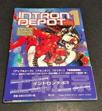 Intron Depot 1 Collection Of Masamune Shirows Full Color Works Book Paperback