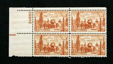 US Plate Blocks Stamps #1028 ~ 1953 GADSDEN PURCHASE 3c Plate Block of 4 MNH