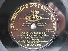 78rpm PAVEL ANDREEV sings Toreador Song (Carmen) - RUSSIAN G&T 1906 1st STAMPER
