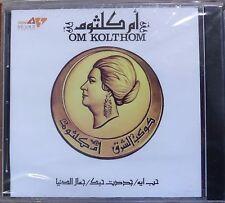 arabic egypt CD- OM KOLTHOM / OUM KOULSOUM-hob eah/gamal el donia -mint - sealed