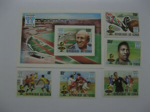 Chad 1978  World Cup football   SC#341-345,346 imperf