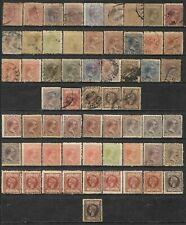 US Possession. Puerto Rico. Spain Colony. Stamp Collection Lot. Mint and Used.