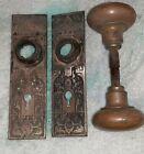 Antique Vintage Brass Ornate Backplates Door Knobs Set  Victorian