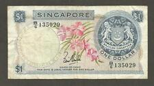 Singapore 1 Dollar N.D. (1967); F+; P-1a; L-B101a; Orchid; First year of issue