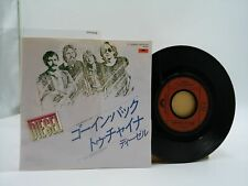 Japan EP Record DIESEL Goin' Back To China Remember The Romans Polydor A3606