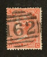 Great Britain stamp #43, used, 1865, Queen Victoria, p. 9,  wmk. 23, SCV $72