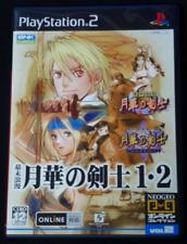 Bakumatsu Roman Last Blade 2 in 1 PS2 Japan Action SNK Neo Geo
