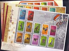 2011 2012 China Hong Kong Zodiac 12 Animals New Year Gold Silver Sheetlet x3 FDC