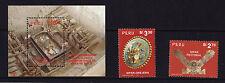 Perù - 1997 Funerary CAMERA-U / M-SG 1911-2 + ms1913