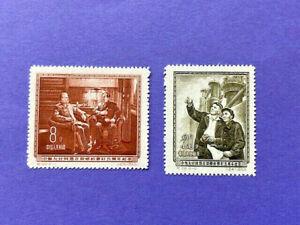 P.R. China #243-4 Mint VF NGAI      Catalog $47.50