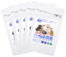 Antioxidant Hydrogen Nutritional Supplements 30 Capsules X 5 for dogs cats pets