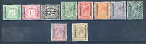 BECHUANALAND PROTECTORATE, 1925-26 Great Britain Stamps of 1924 Overprinted