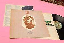 DON NIX LP LIVING BY THE DAYS ORIG USA '70 EX GATEFOLD + INNER ED INSERTO
