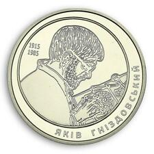 Ukraine 2 UAH Yakiv Hnizdovskyi Sculptor Painter Coin 2015