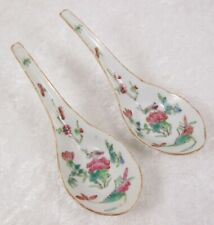 New listing Pair Chinese Porcelain Spoon Grasshopper Green Pink Flower Gilt 5-1/4in Vintage